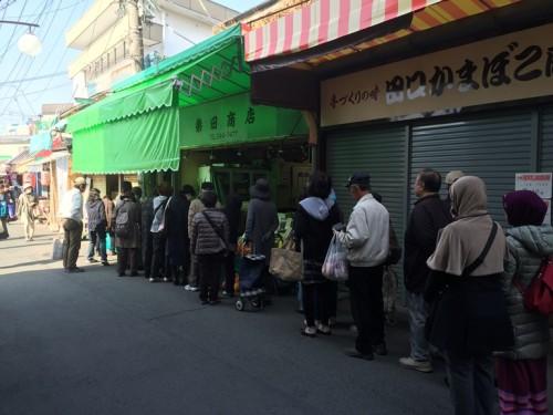 2016年3月子飼100円笑街 (5)