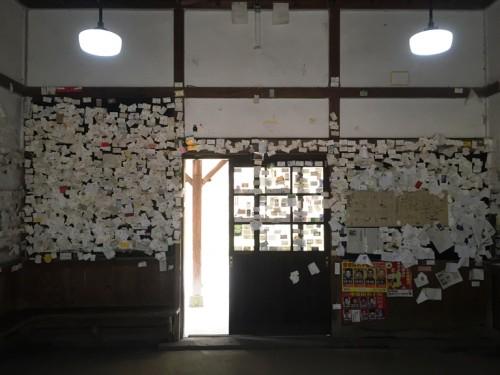 2016-2大畑駅 (12)