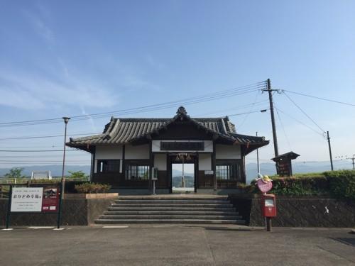おかどめ幸福駅6月 (7)