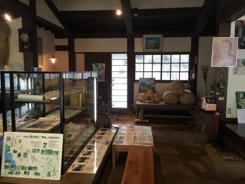 峠の茶屋 (1)