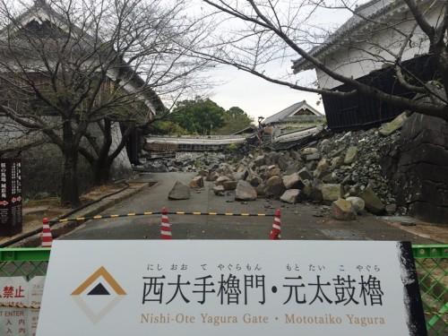 2017.10.01 熊本城 (西大手門櫓・元太鼓櫓)